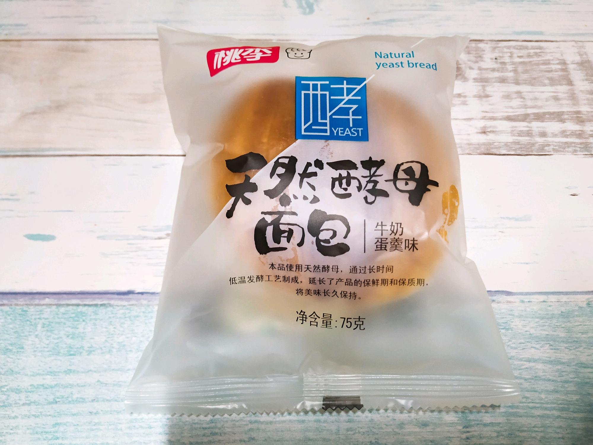 【面包测评─桃李】天然酵母面包(牛奶蛋羹味)