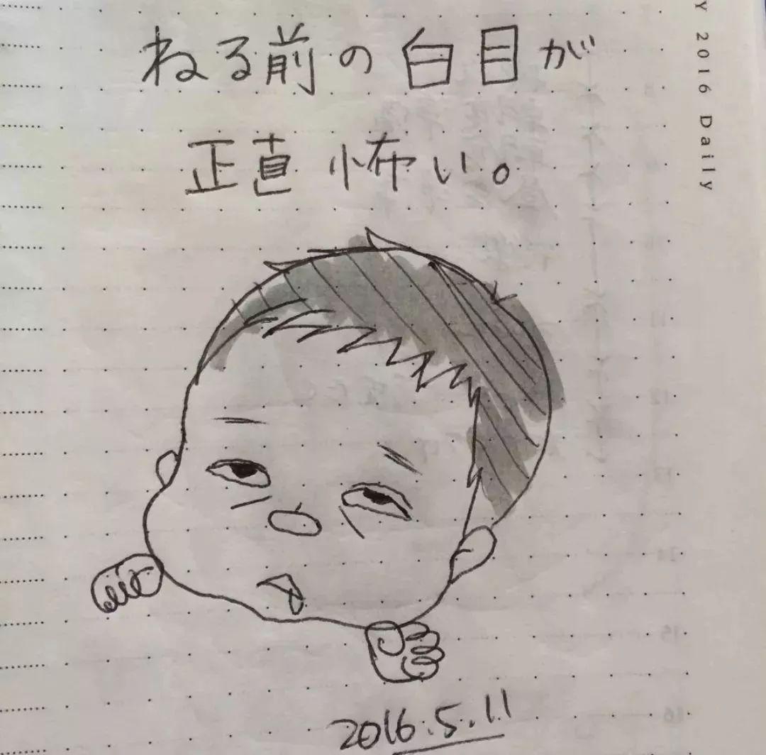 儿子半夜强妈妈漫画_日本这位孕妇将生孩子的过程制成漫画,笑哭了一票网友... - 哔 ...