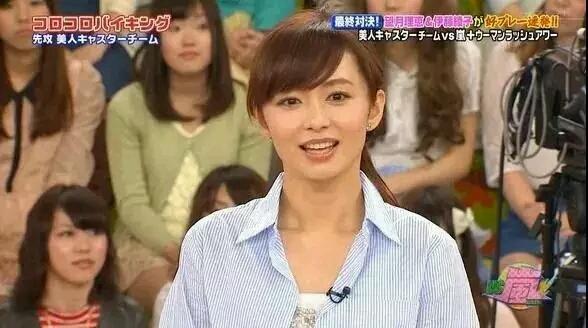 綾子 也 伊藤 二宮 和