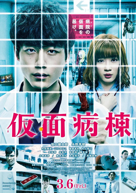 日本推理小说排行榜_日本电影票房排行榜~20.0308 - 哔哩哔哩