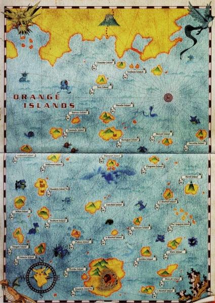 五、橘子群岛