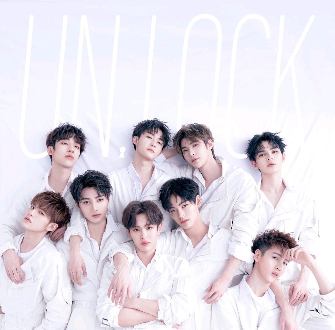 UNINE 首张 EP UN.LOCK