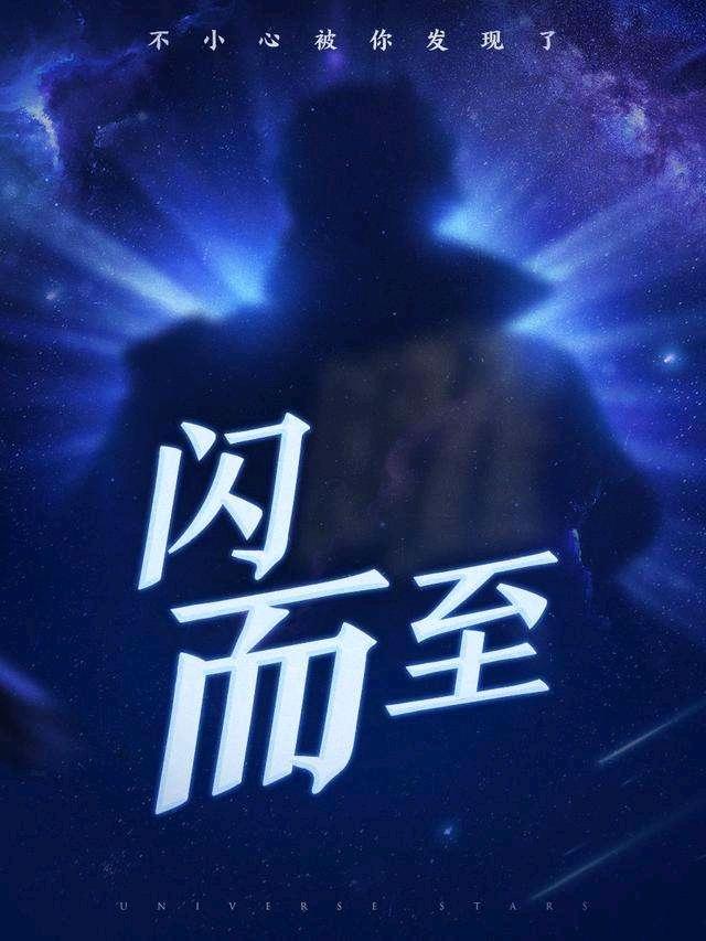 《王者荣耀》正式公布全新英雄――曜