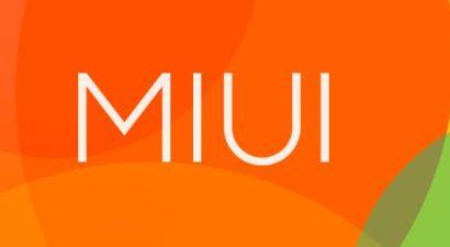浪子回头:MIUI将整治广告