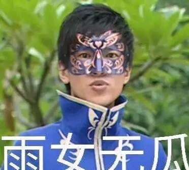 巴啦啦小魔仙:游乐王子为什么要戴面具?听他解释原因,我笑哭了