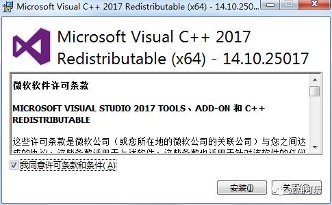 专业录屏软件