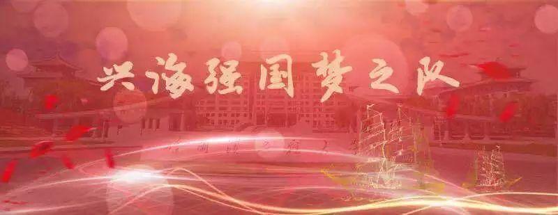 """【哈工程】海陆空天,献身国防,""""快递界""""我们也拥有姓名!"""