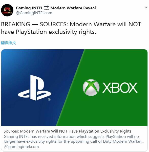 PS4或将失去《使命召唤》新作独占权