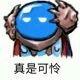 自制DOTA2英雄――卡喵斯