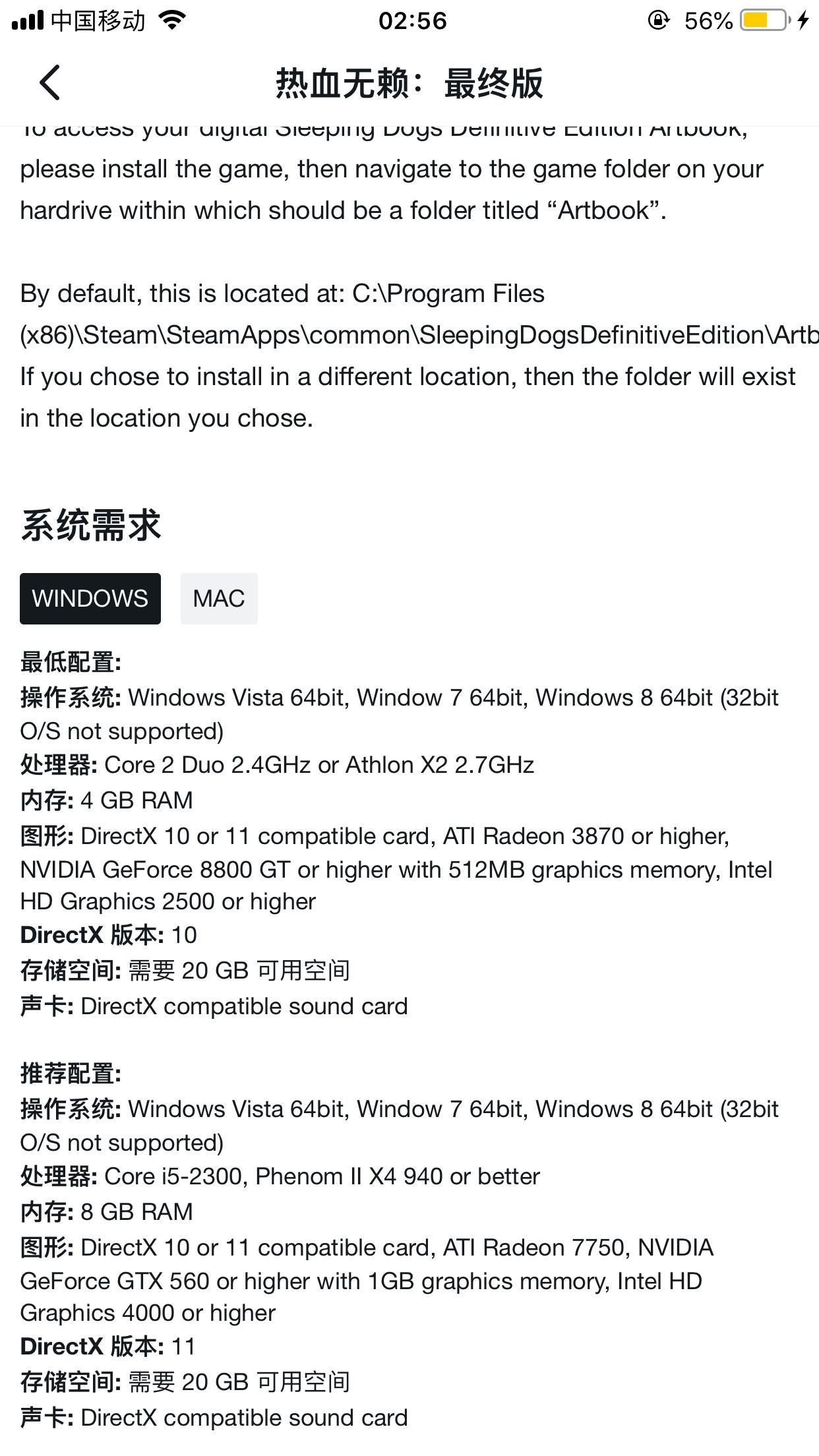 黑白中文第一次给了老哥26p_那就来玩玩热血无赖吧,由于游戏不支持中文待会把汉化教程发到下面