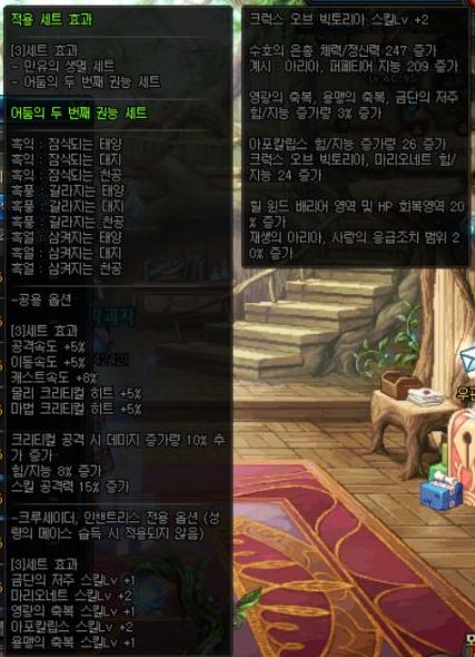 dnf2.8攻速卡_【dnf】韩测2.8普雷raid装备 卡片属性一览 - bigfun