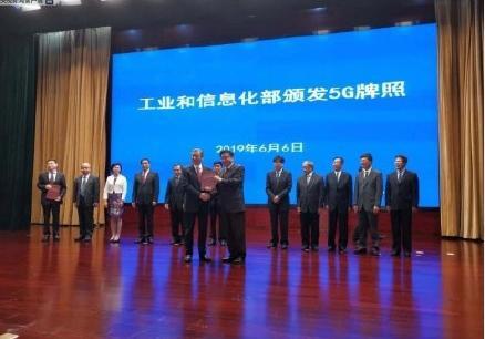 中國***宣布5G從6日起正式開始商用。那5G能取代4G的地位嗎?