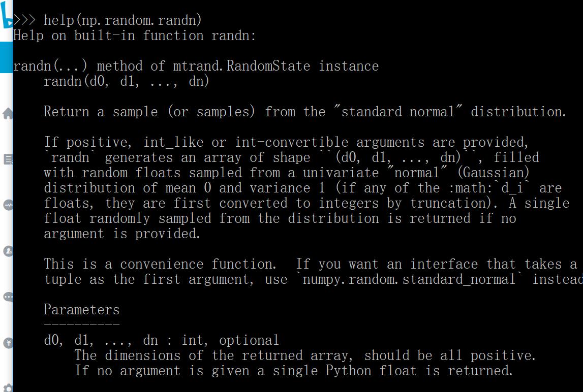 这个函数MATLAB里面也有,python的random模块好像也有.不加n的...