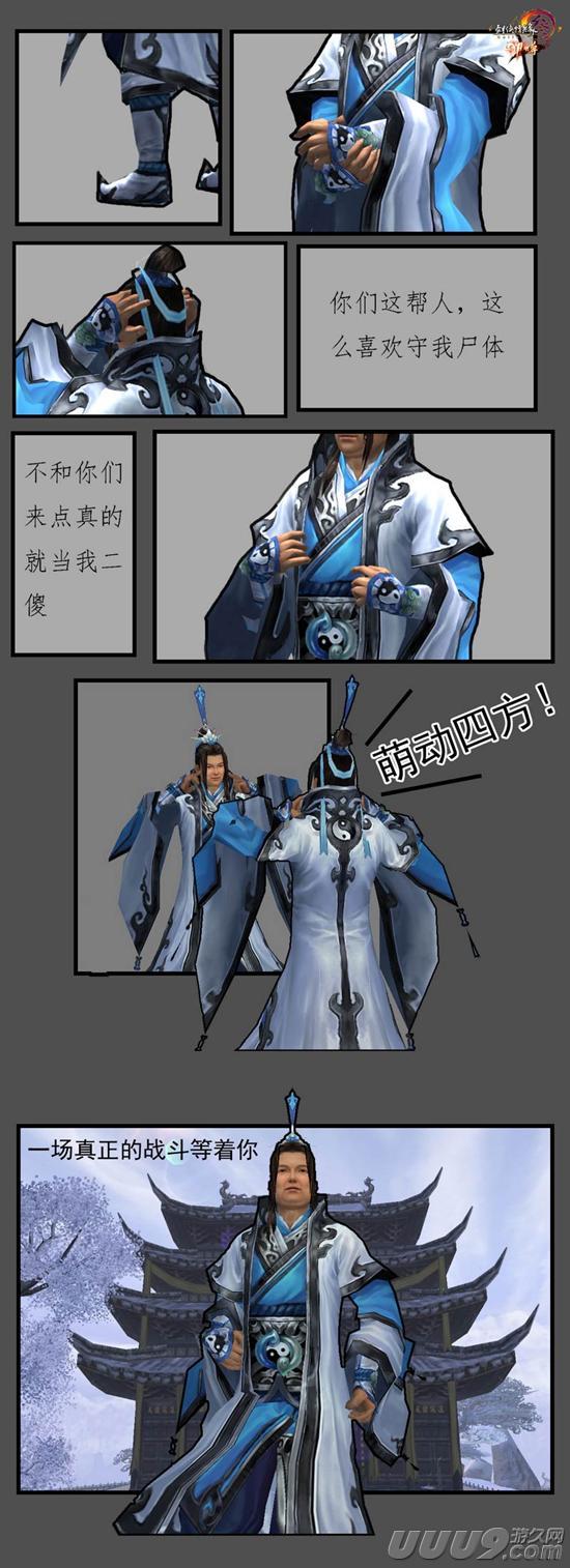 """夜话白鹭_为什么剑三玩家都喜欢""""夜话白鹭""""? - 哔哩哔哩"""