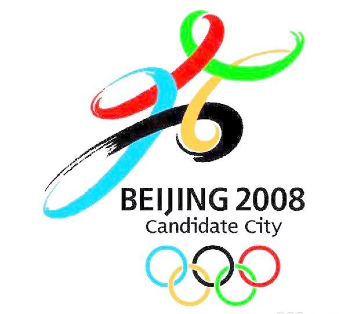 北京申奥_北京申奥标志
