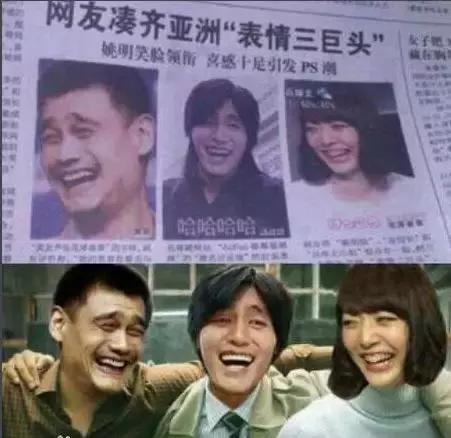 亚洲表情包三巨头_事实上,他们本人对待这一\