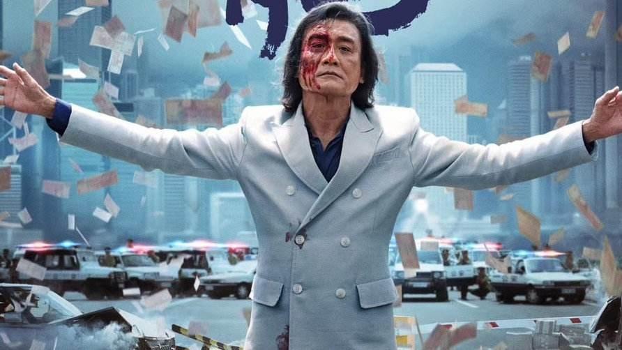 《追龙II:贼王》梁家辉说:我这次表现真的很好剧组没有选错人