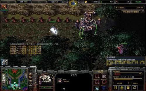 魔兽RPG现在与以前的环境究竟有何不同?怎样打破现在的风气?
