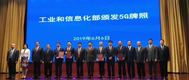 5G牌照正式發放!中國為什么不是第一個5G商用國家?