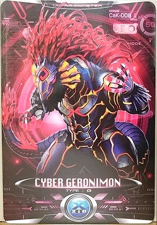 海贝斯_艾克斯奥特曼 虚拟怪兽电子卡合集【第一期】 - 哔哩哔哩