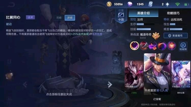 【王者荣耀】射手的噩梦,鲁班:我又多了一种死法!!