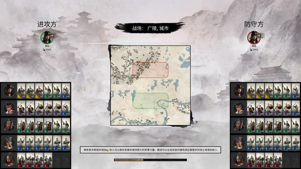 新手入坑――简单介绍一个《全面战争:三国》中的常规作战思路与战斗打法