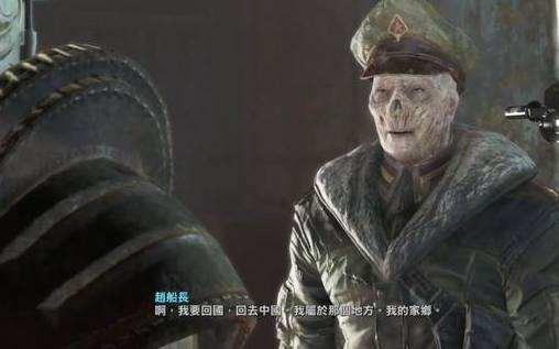 """辐射4里赵船长的核潜艇—""""长江31""""号的资料"""