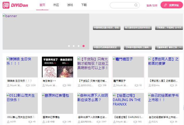 """""""第一弹""""影视网站因影视侵权团队27人获刑!"""