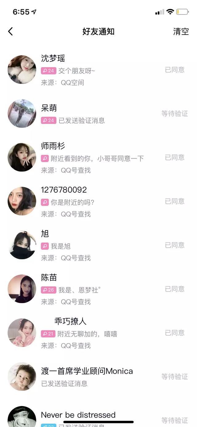 冰肉qq群_加入qq群:814485313             黑客技术大咖在线解答
