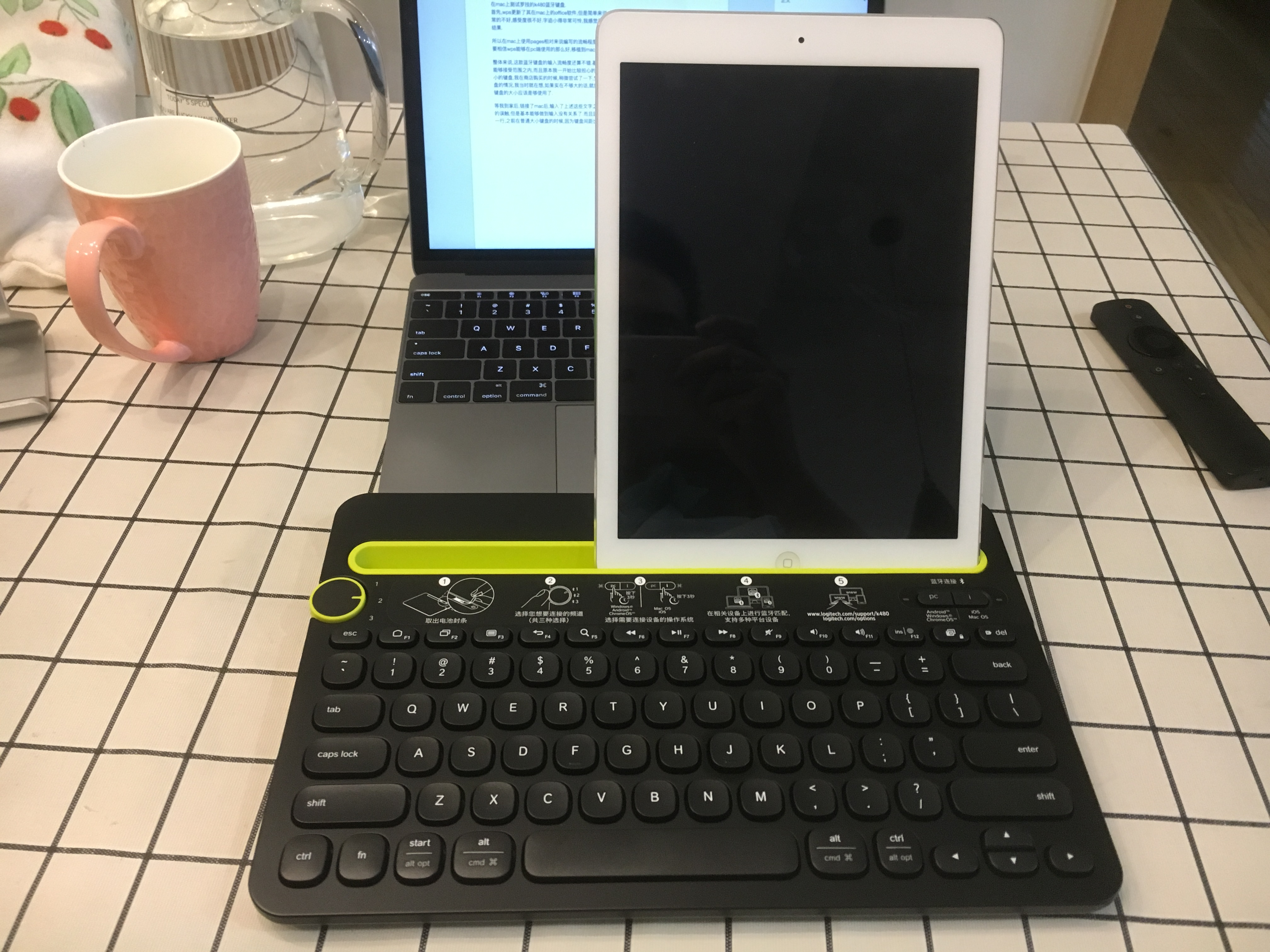 羅技藍牙鍵盤需要關嗎
