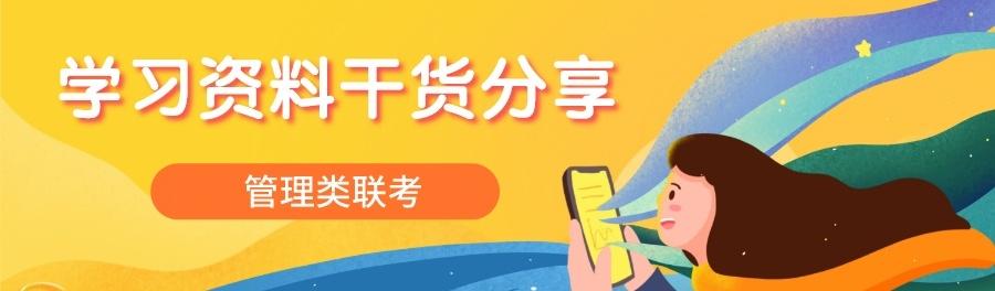 上海交大mba_面试真题 | 上海交大高金MBA提面真题汇总(2) - 哔哩哔哩