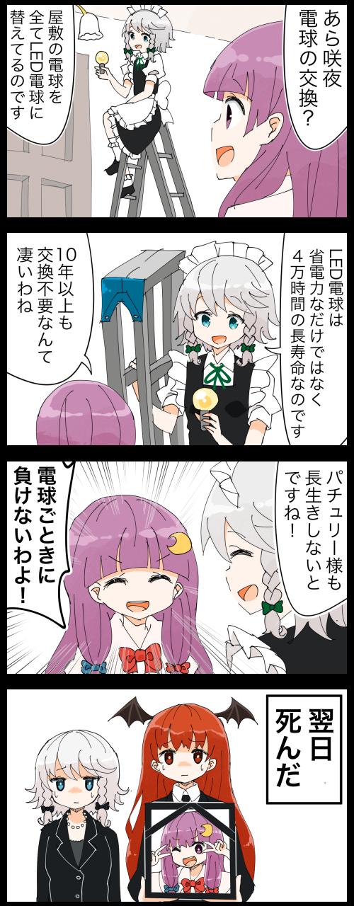 每日动漫 十五【18P】-小柚妹站