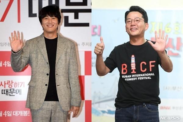 大反转!韩国警方判定车太贤和金俊浩无赌球嫌疑,并决定不再调查此案