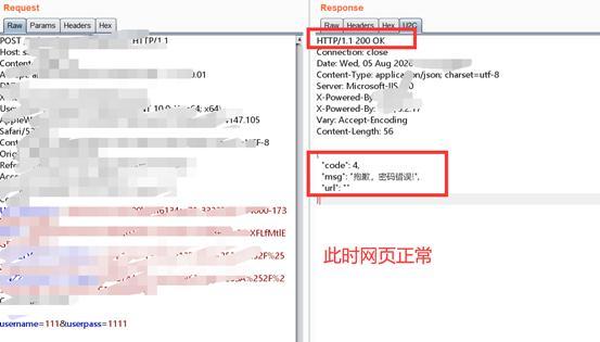 存在sql注入的网站源码下载_sql注入网站 (https://www.oilcn.net.cn/) 综合教程 第7张