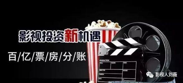 电影投资有那些风险?能参与吗?