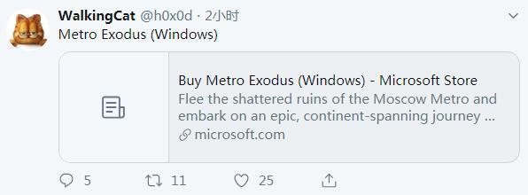 《地铁:离去》PC版现身Win10商店 显示6月9日发售