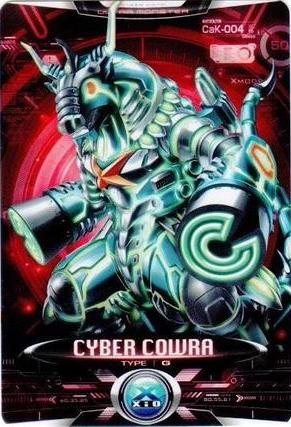 蒂法h_艾克斯奥特曼 虚拟怪兽电子卡合集【第一期】 - 哔哩哔哩