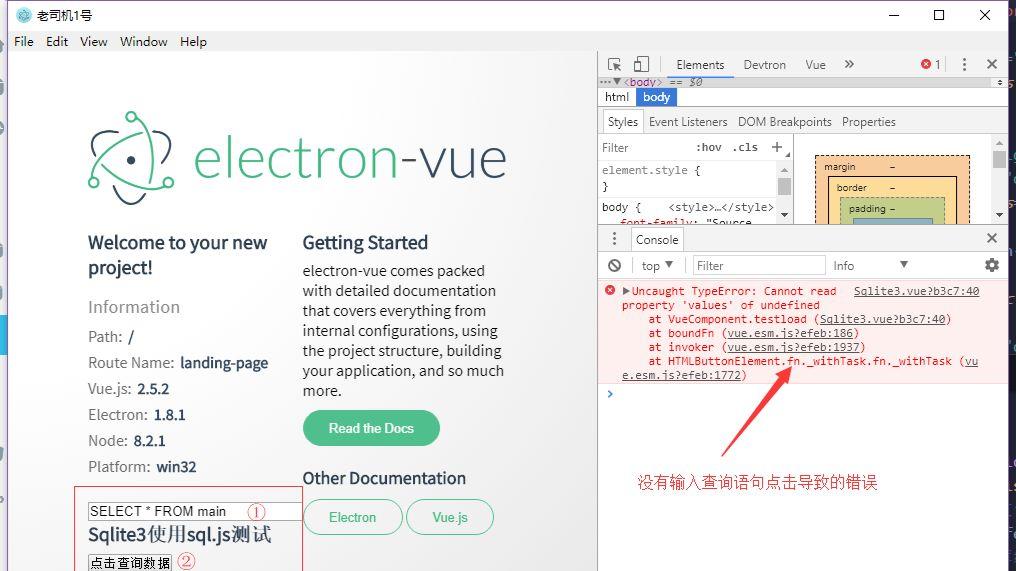 Electron使用SQLite3 - 哔哩哔哩