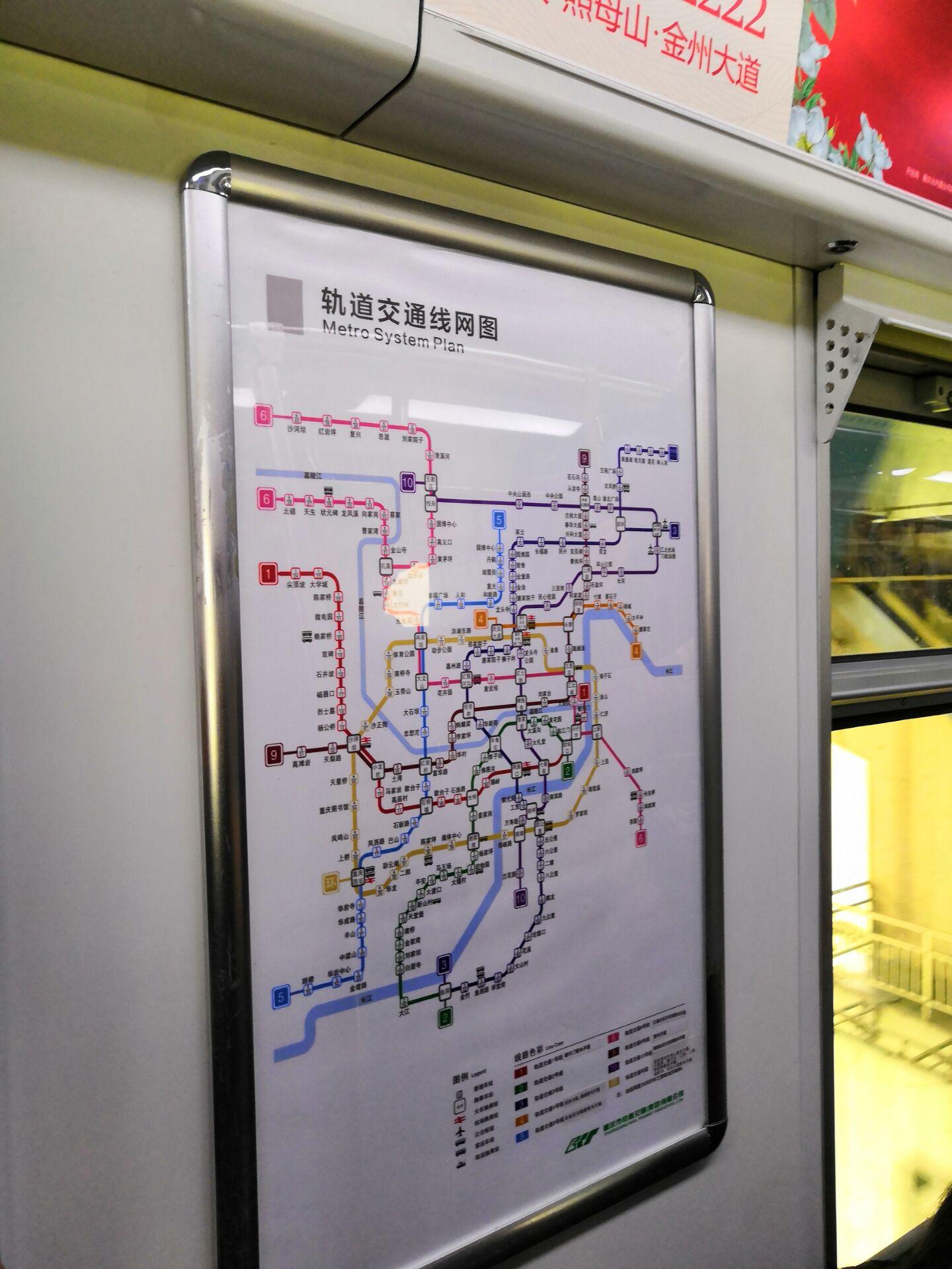 重慶軌道交通線路圖圖片