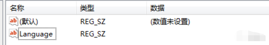 origin绘图软件怎么切换成中文