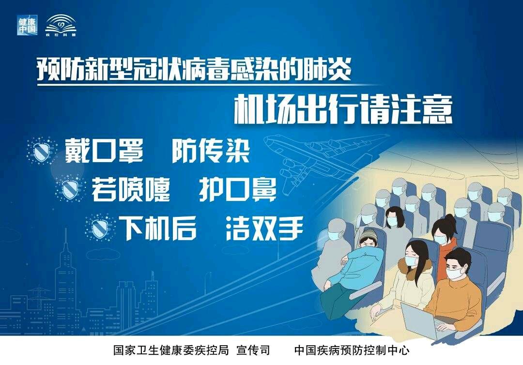 2020年网络舆论事件上海:抗击疫情类书等纳入2020年主题出版范2020年热点事件+疫情畴