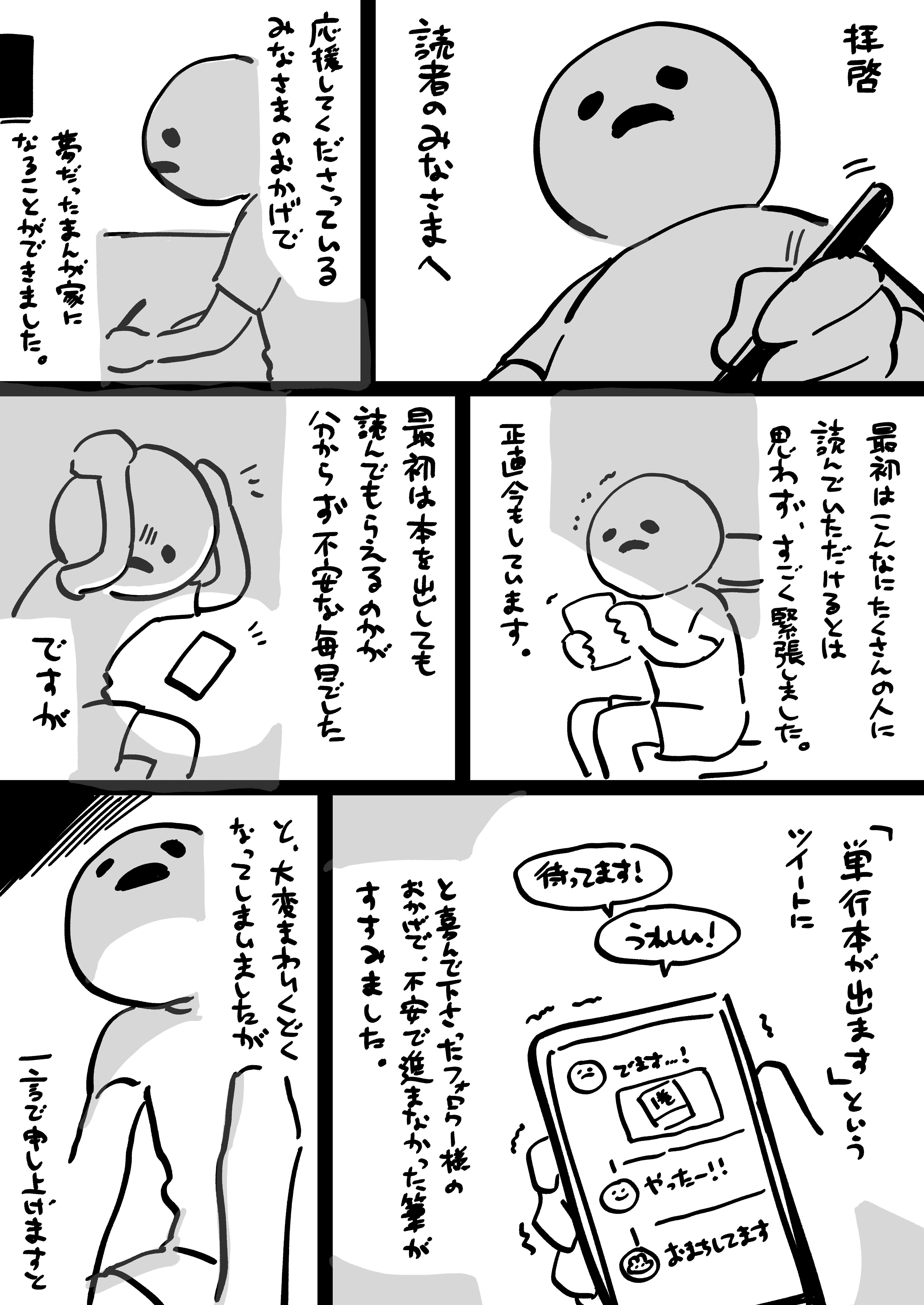 原神 Alter Ganyu - dishwasher1910的插画 初五【17P】-小柚妹站