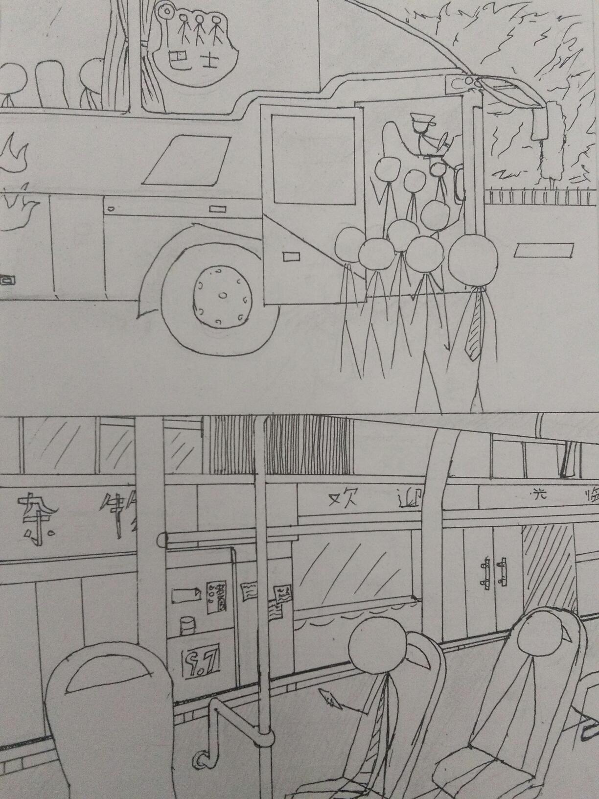 《莫尔催眠师》个人短篇漫画