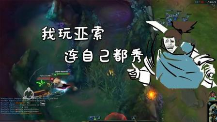 lol s8最新 快樂風男!疾風劍豪 亞索符文點法&出裝玩法.圖片