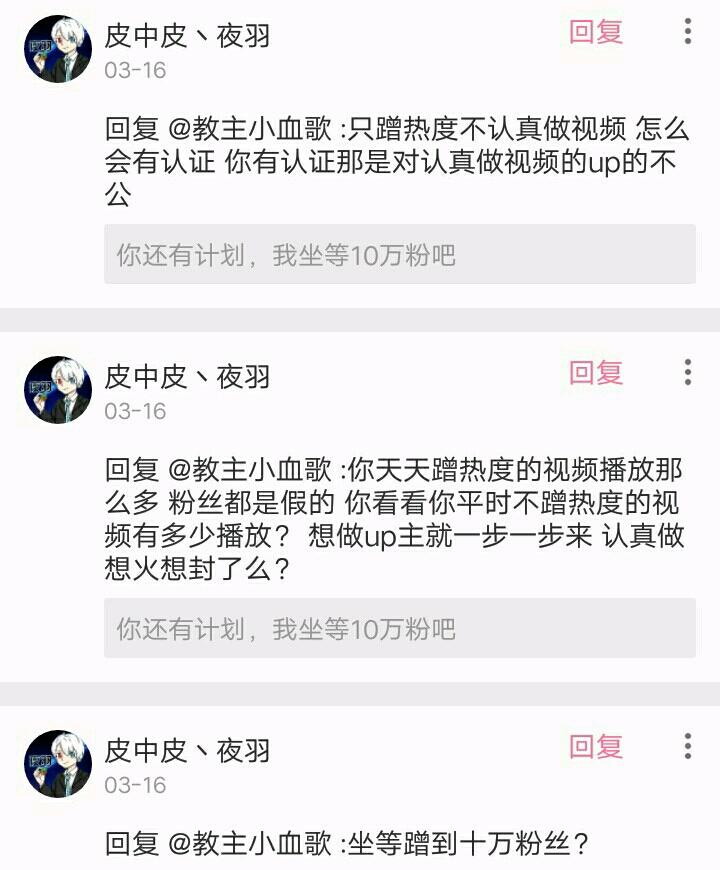 """请MC玩家一定要进来:2019网易败诉""""法院宣判""""迷你没有抄袭MC"""