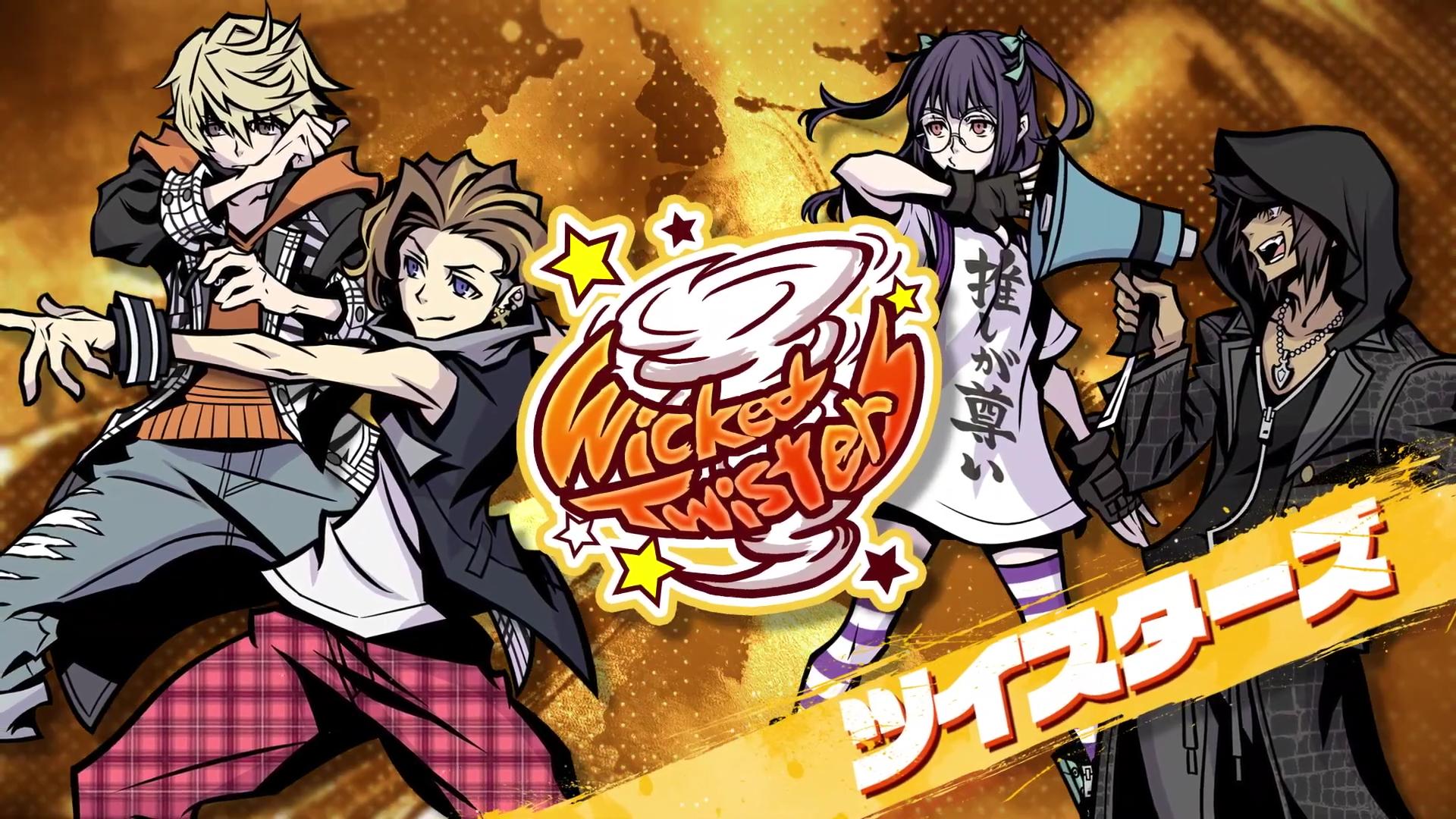 主角团队Twisters