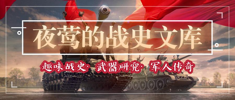 苏维埃天降神兵:我没装甲 我没炮塔 可我是好汉子