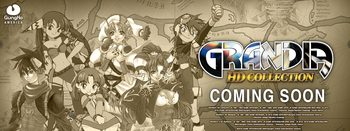 经典日式RPG《格兰蒂亚1&2》HD重置版将在E3公开新情报