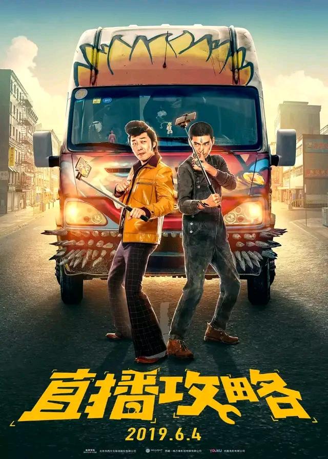 首日票房12.8万,又一华语片扑街,再次刷新烂片下限。中国电影怎么了?