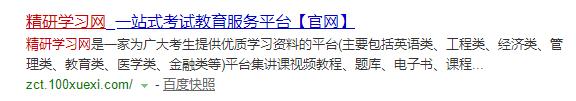 中医内科学笔记_张伯礼中医内科学第10版全套资料 - 哔哩哔哩